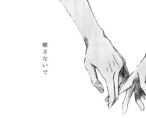 Un amour sans fin
