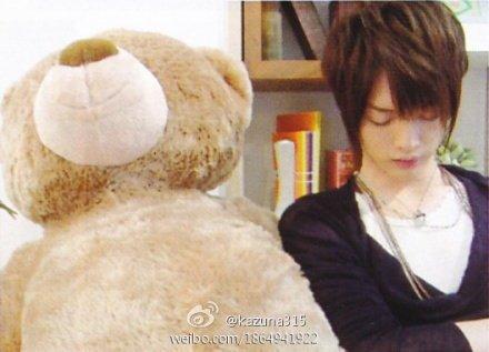 """OS Tamamori Yuta/ Nina (personnage inventé) : """" Je t'aime...! moi non plus !"""""""