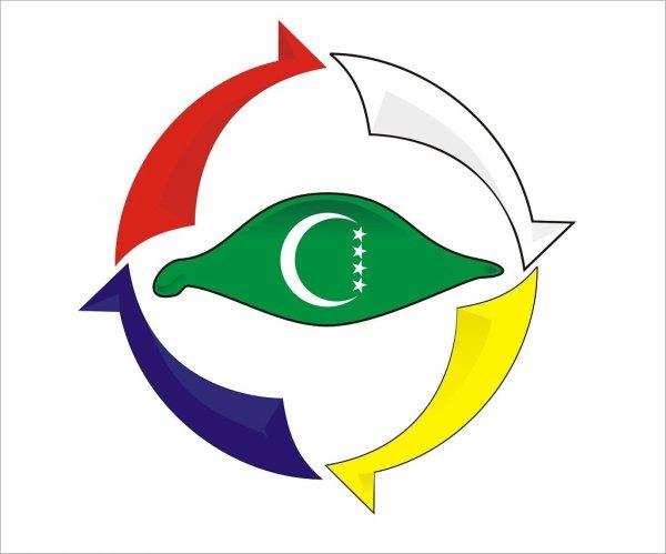 COMMUNIQUE DE PRESSE DE L' OBSERVATOIRE DES ELECTIONS