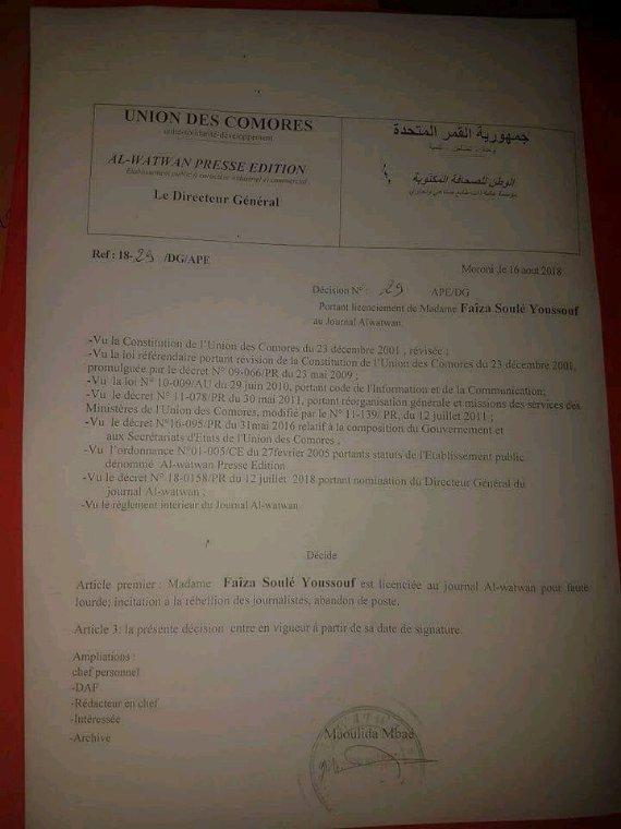 Faiza Soulé Youssouf licenciée du journal Al-Watwan