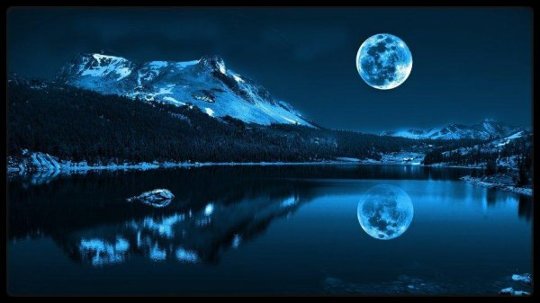 Tristesses de la Lune