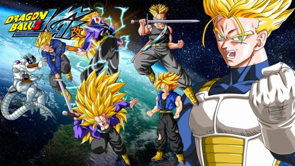 Montage Trunks