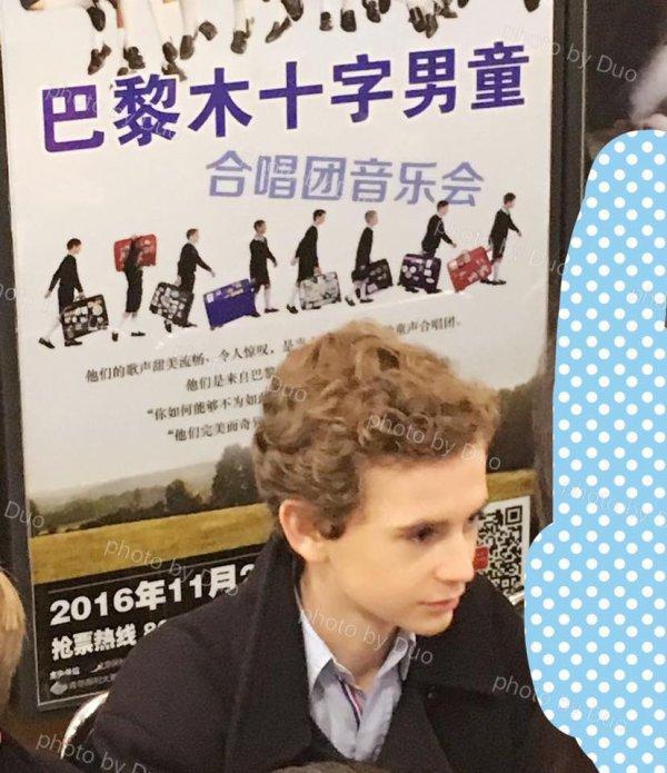 Les Petits Chanteurs à la Croix de Bois -  Tournée  en Chine   en Novembre 2016