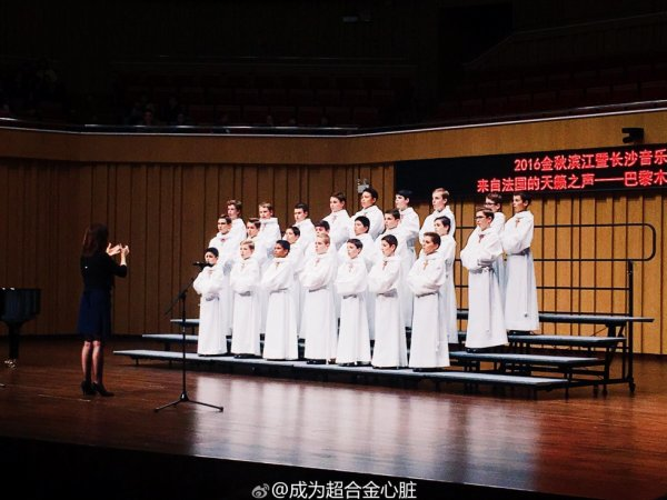 Les Petits Chanteurs à la Croix de Bois -  à proximité de Taiyuan, Shanxi, Chine