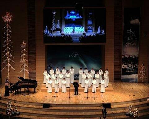 Les Petits Chanteurs à la Croix de Bois -  Tournée en  Corée décembre 2016