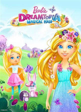 Barbie Dreamtopia (2016)