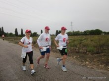 100 km du Spiridon Catalan – Baho / Saint Estève (66) – Edition du 05/11/2011