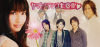 Pandore n°44 : Yamato Nadeshiko Shichi Henge (drama)