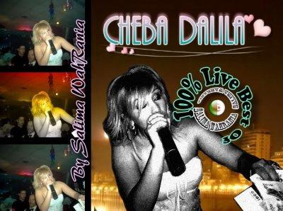 Cheba Dalila et Cheb Fouzi et Cheb Fares live 2010