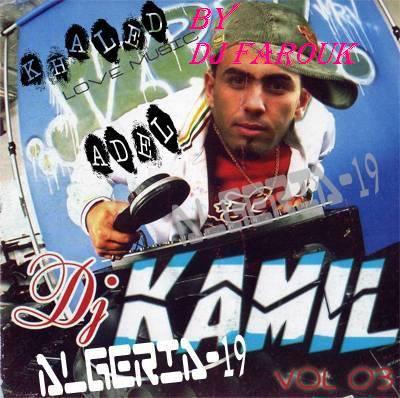 DJ KAMI NOW 2010 LIEN    http://www.mediafire.com/?fjld9jp3xvutq9d