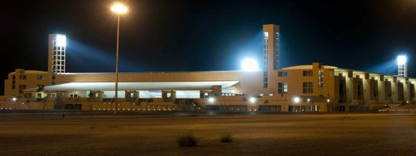 Stade Marrakech photo