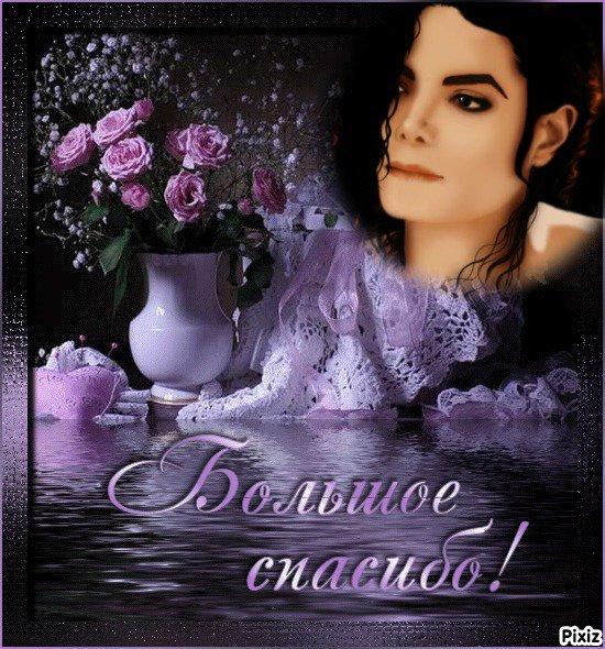 J'ADORE CREER QUELQUE CHOSE DE MAGIQUE ET SI INNATENDU QUE LES GENS EN ONT LA TETE QUI ECLATE GOD BLESS YOU MY DEAR MICHAEL