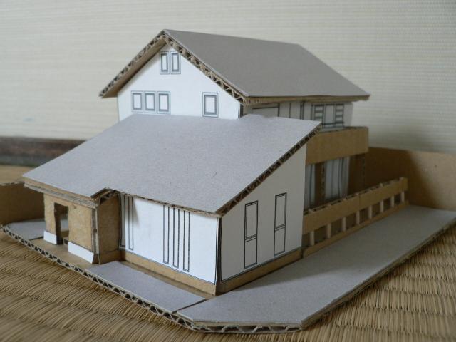 Construction d'une maison bioclimatique et salle de Yoga à Komaki (Japon)