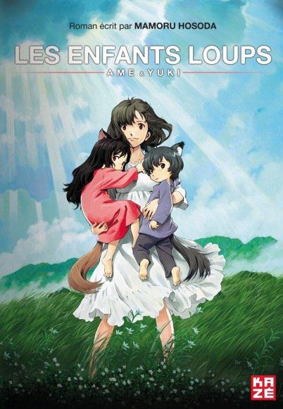 Les enfants loups : Ame & Yuki (Roman de Mamoru Hosoda)