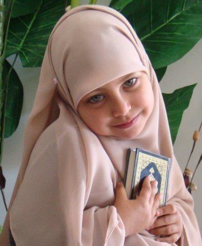 قصيدة الحجاب