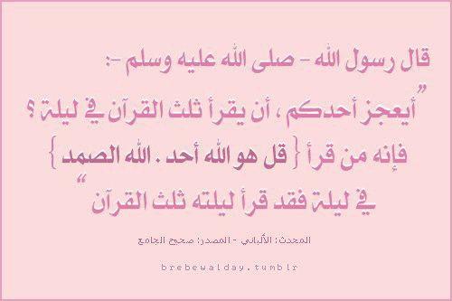Blog de al3afifa-atahera
