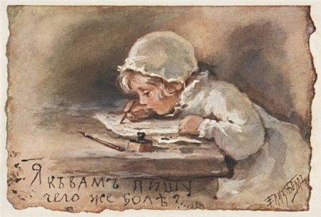 Un peu de poésie avec Marie-France Mellone  -   l'encrier