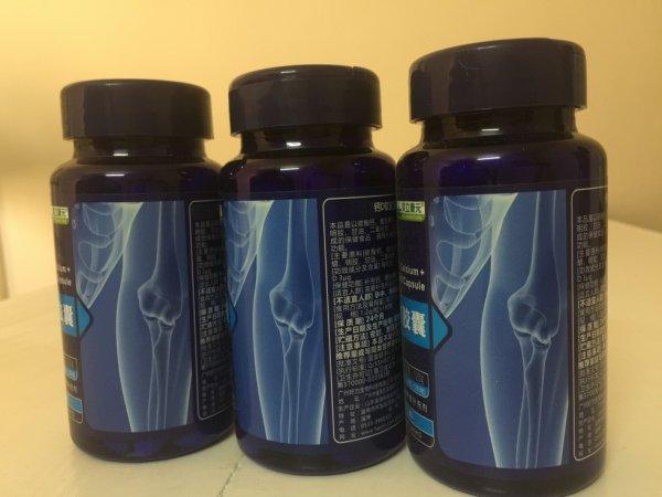 Capsule de calcium et vitamine D (钙D)