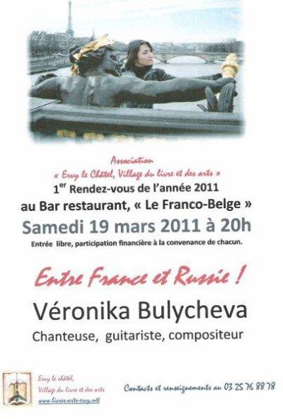 Le 19 mars à Ervy le Châtel