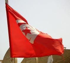 La Tunisia