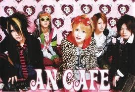 An Cafe - Wagamama Koushinkyouku