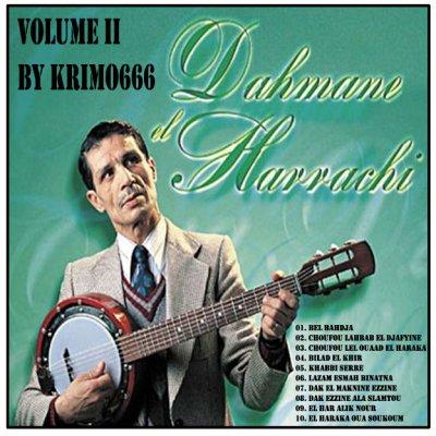 dahman  هذا العبقر في الأغنية العاصمية يعتبر شخص من الأشخاص الجزائريين الذين فرضوا بصماتهم في هذا البلد الغالي و العزيز علينا,زب يرحم هذا المغني