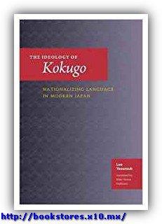The_Ideology_of_Kokugo