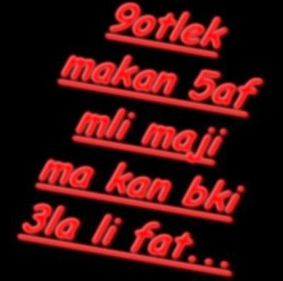 tanjawi_obikhir@hotmail.com