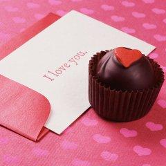 St Valentin (;