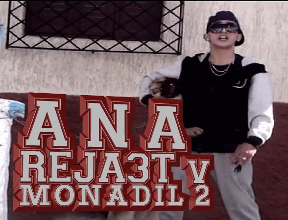 Monadil - Ana RJà3T- V2 Lein Mp3