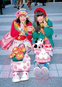 Japan style les fruits