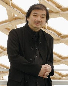 Shigeru Ban - Extraordinary People Changing the Game