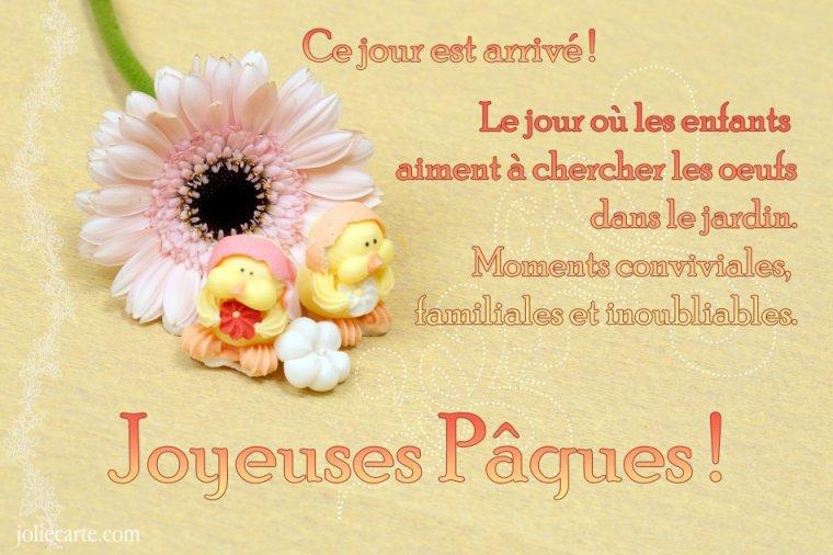 CADEAUX RECUS DE MON AMIE MARIE-CLAUDE