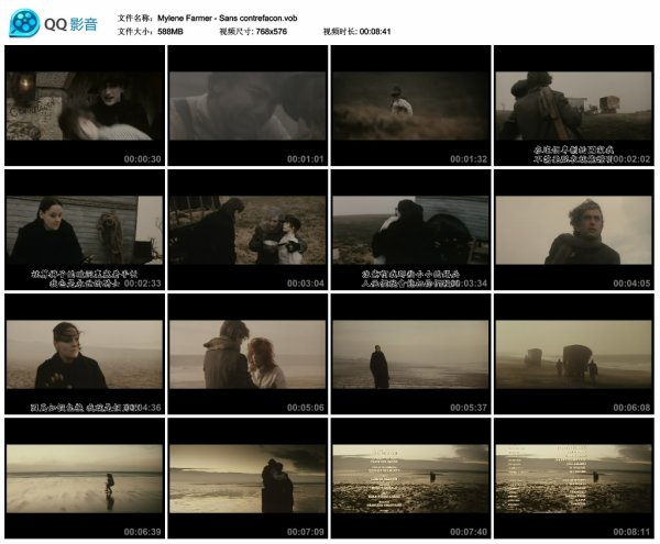 Mylene Farmer - Sans contrefacon Clip with Traditional Chinese Subitile