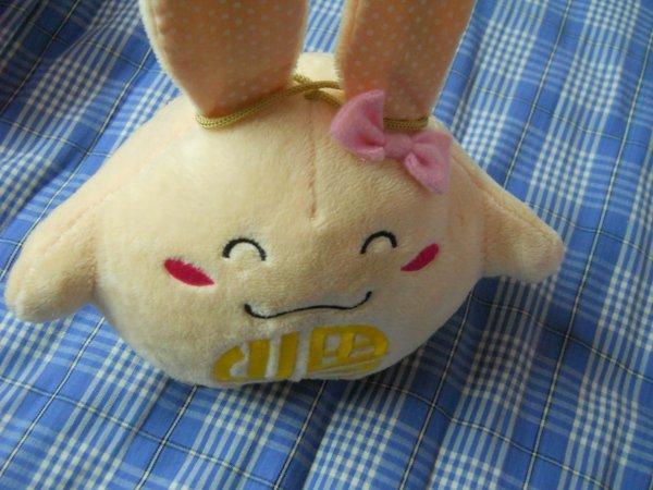 ~~~~~~~~~mon Happy Hare~~~~~~~~~