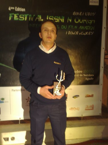 hafid amara portant le trophée