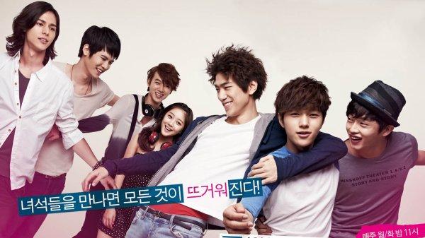 Drama n°4 : Shut up ! Flower Boy Band