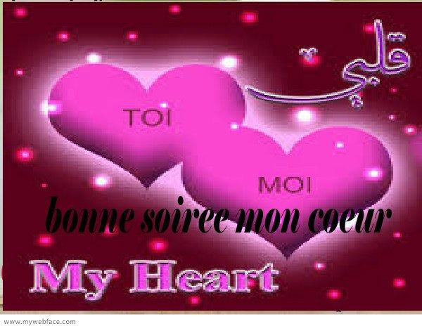 Posté Le Samedi 25 Août 2018 1343 Je Taime Mon Amour Tu