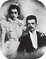 Mes grands-parents, mes parents et moi (1936) Museum of Modern Art et Frida Kahlo
