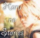 Photo de Haru-no-Stories