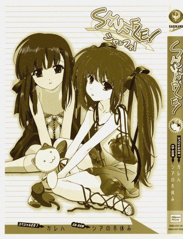 Episode 1: La visite médicale avec Muraki.