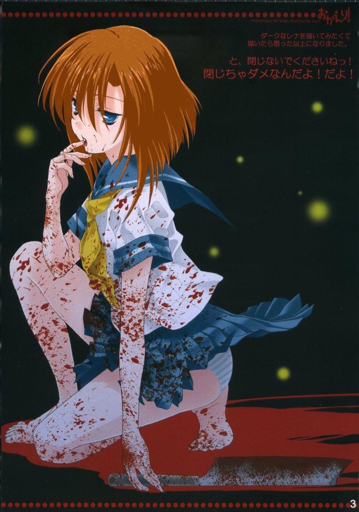 Pour Ma Shishi d'amour. ^//O//^ (qu'elle seule peut prendre. XP)