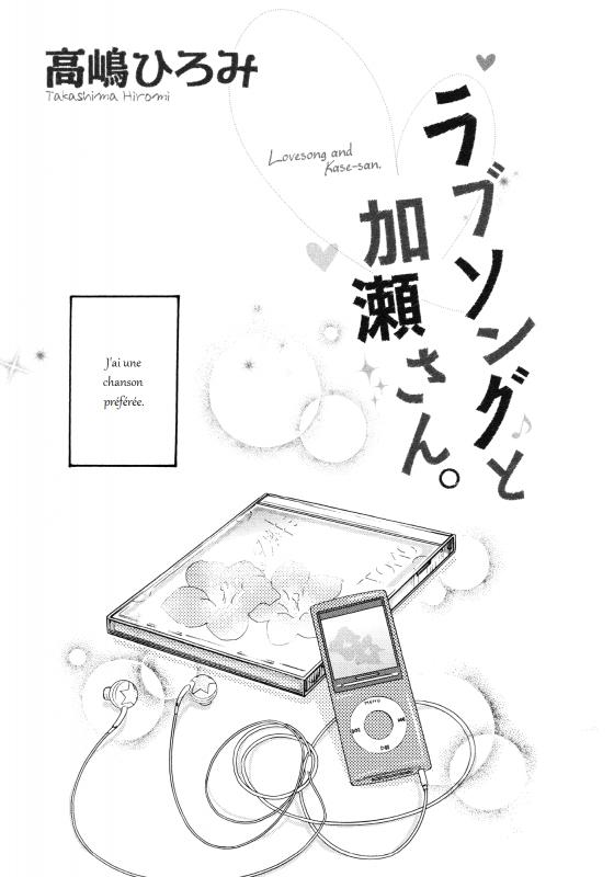 Asagao to Kase-san Chapitre 3 (Partie 1/4)