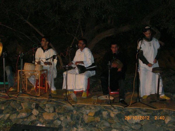 group alili