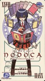 Nodoka Miyazaki