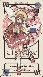 Chisame Hasegawa