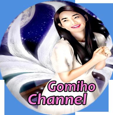 Miho-Gomiho's blog