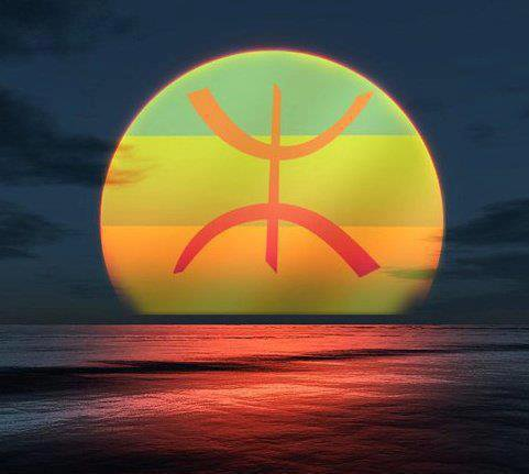 mon blog a besoin de vous, On a besoin de vos photos, de vos articles, de vos remarques afin de mieux représenter les Aurès