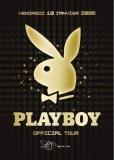 Photo de Xw-Playboy-Wx