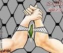 االسلام عليكم و رحمة الله وبركاته من اجل فلسطين حرة مستقلة